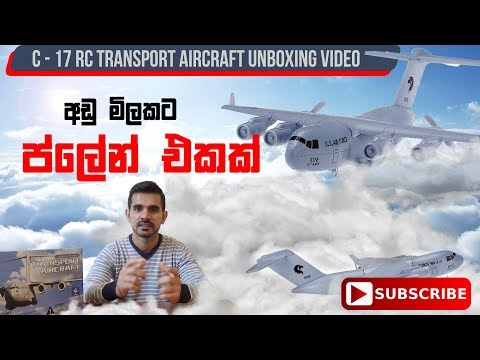 C-17  RC Airplane 2.4GHz 2CH 373mm Wingspan unboxing in sri lanka