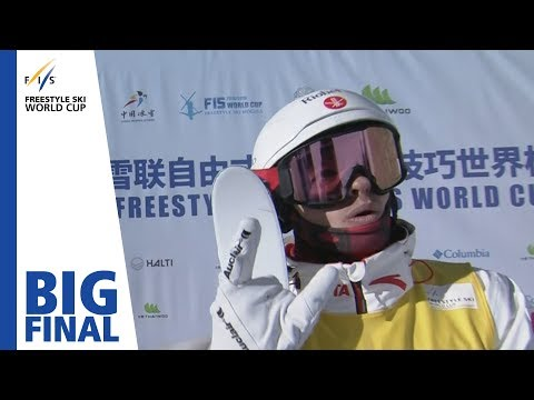 Kingsbury vs. Elofsson | Big Final | Thaiwoo | Men's Dual Moguls | FIS Freestyle Skiing