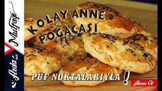 Peynirli Anne Poğaçası Tarifi | Kolay Ev Poğaçası Yapmanın Püf Noktaları - Arda'nın Mutfağı