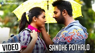Love Game Telugu Movie | Sandhe Pothalo Song | Shanthanu | Srushti Dange | GV Prakash