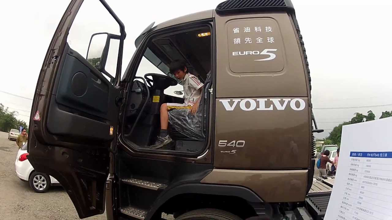 Volvo 王座俱樂部 春現蘭陽 Fh 62t540 拖車頭 Youtube