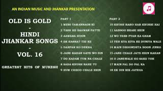 Old Is Gold - Hindi Jhankar Songs - Vol.16 Greatest Hits Of Mukesh II 2019