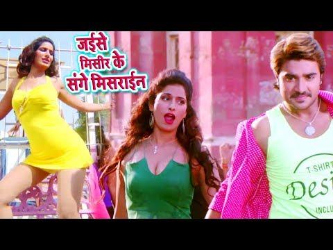 Chintu का इस साल का सुपर हिट गाना - Jaise Misir Ke Sange Mishrain - Rangeela - Bhojpuri Movie Song