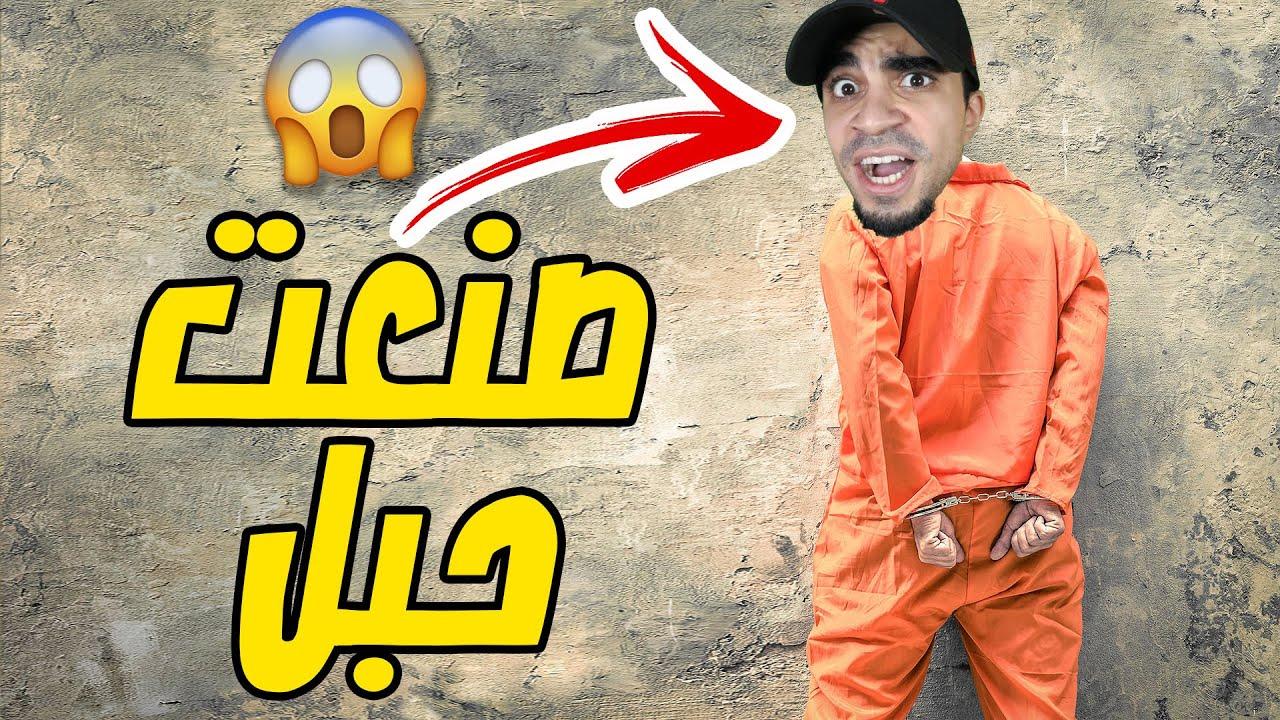 محاكي السجن : تعلمت كيف اصنع حبل داخل السجن Prison Boss VR !!