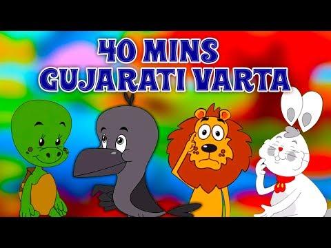 40 Mins Best Gujarati Vartao  Bal Varta  Gujarati Cartoon  Gujarati Story For Children  Varta