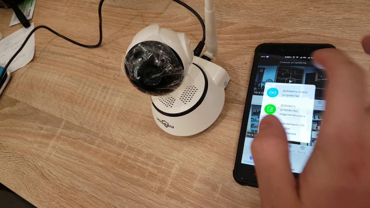Подключаем IP-камеру видеонаблюдения к телефону