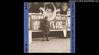http://morikei.web.fc2.com/index.html '66年、'71年、'72年、'76年の...