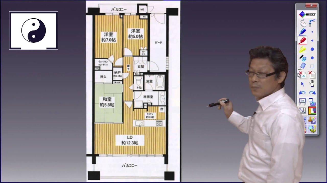 マンション買う購入前に風水鑑定で間取りチェック事例3玄関