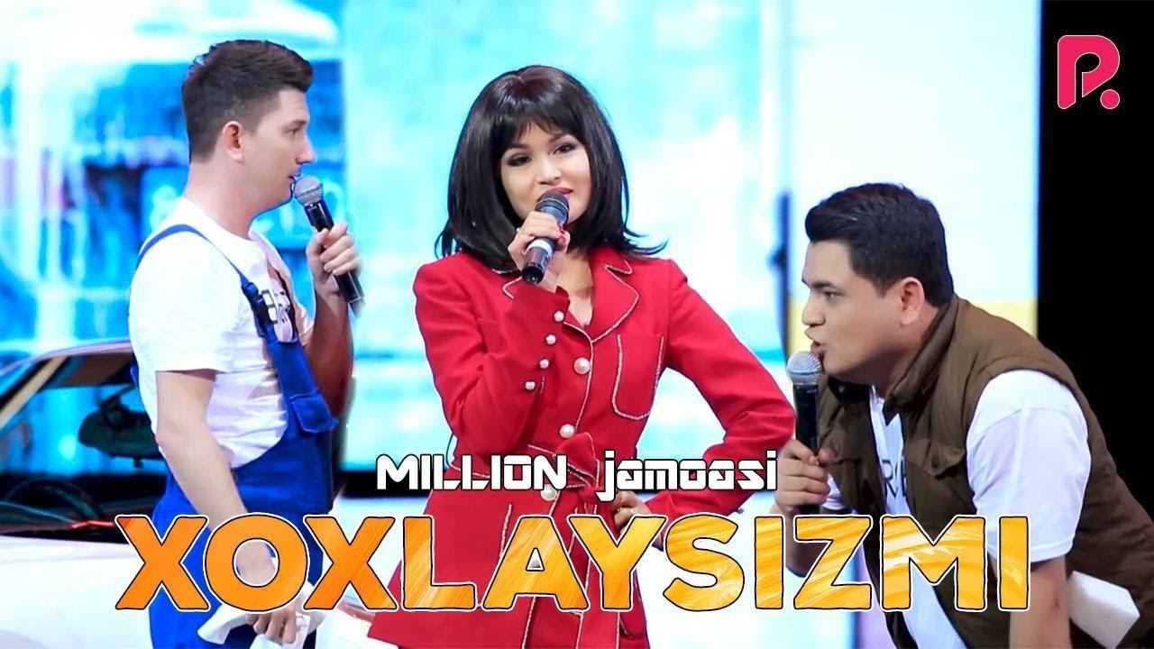 Million jamoasi - Xoxlaysizmi | Миллион жамоаси - Хохлайсизми