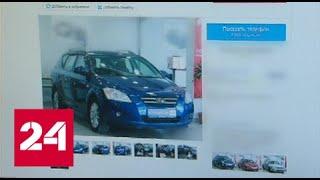 видео Вести.net: cмартфоны превратятся в ключи от автомобилей в следующем году