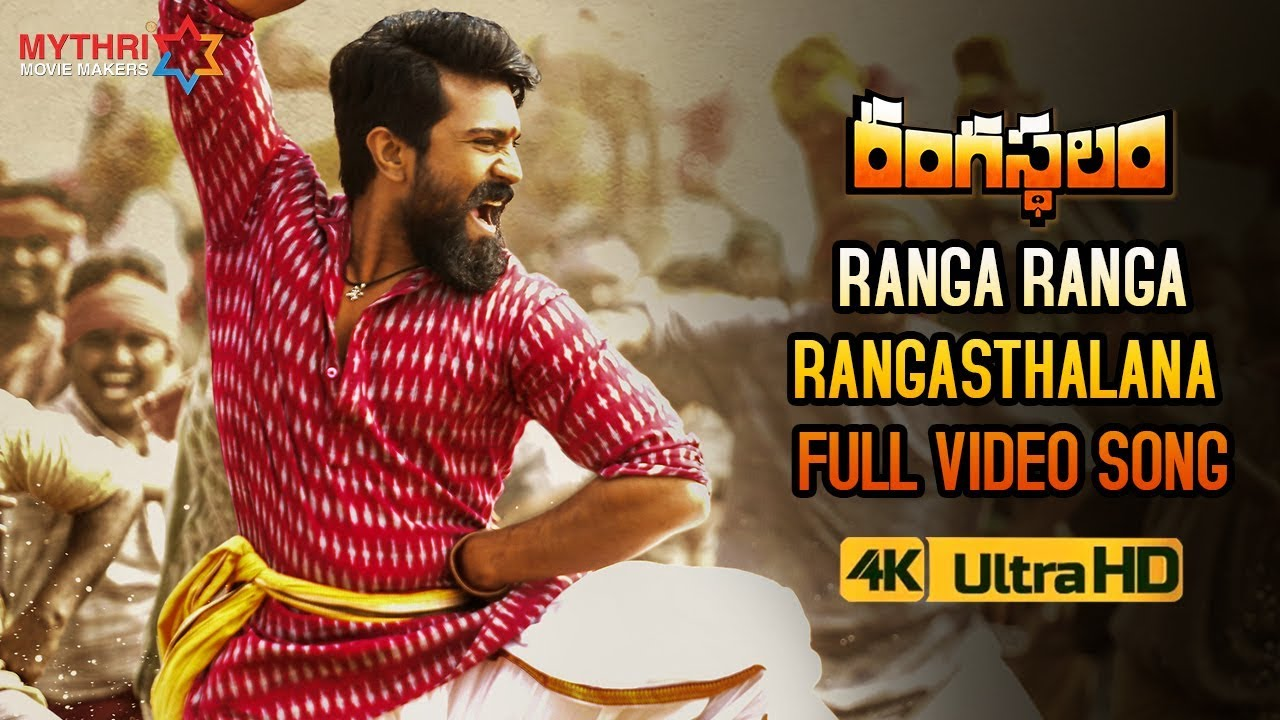 Ranga Ranga Rangasthalana Full Video Song 4K | Rangasthalam Video Songs | Ram Charan | Samantha