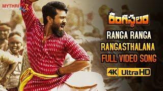 Ranga Ranga Rangasthalana Full Song 4K | Rangasthalam Songs | Ram Charan | Samantha