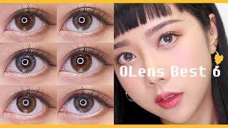 오렌즈에서 가장 인기 많은 렌즈!?ㅣ오렌즈 베스트 렌즈…