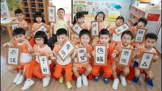 Publication Date: 2019-05-23 | Video Title: 路德會呂君博幼兒園18至19年度畢業影片