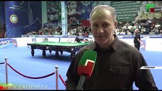 В Чечне определился победитель турнира по бильярдному спорту памяти Ахмата-Хаджи Кадырова