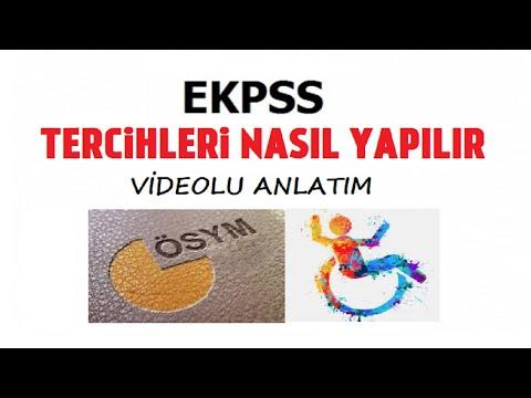 EKPSS tercihleri nasıl yapılır