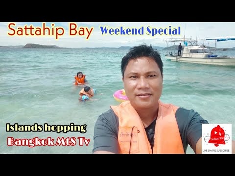 Explore Sattahip Bay    Navy's place in Eastern Thailand, a good place to visit and enjoy Ep.1