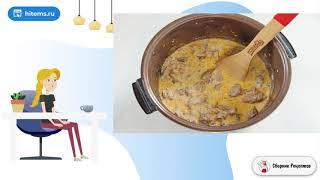 Свинина тушеная с грибами и ветчиной Рецепты с фото пошагово в домашних условиях