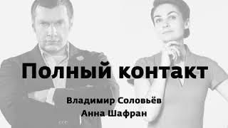 Украина – бесконечный сериал