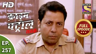 Crime Patrol Satark Season 2 - Ep 257 - Full Episode - 26th October, 2020