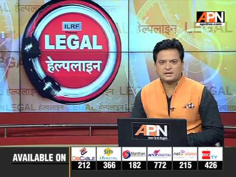 Legal Helpline || Imp. of free legal aid in light of constitutional provisions & decided cases