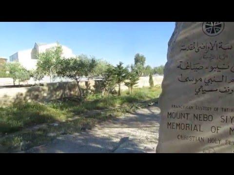 Jordan - Mount Nebo Siyagha - Memorial of Moses