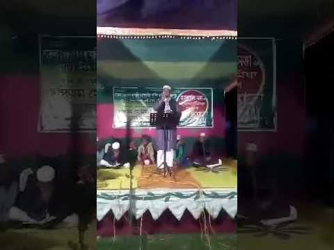koysor Ahmed , আজ রক্তে ভেসে যায়রে