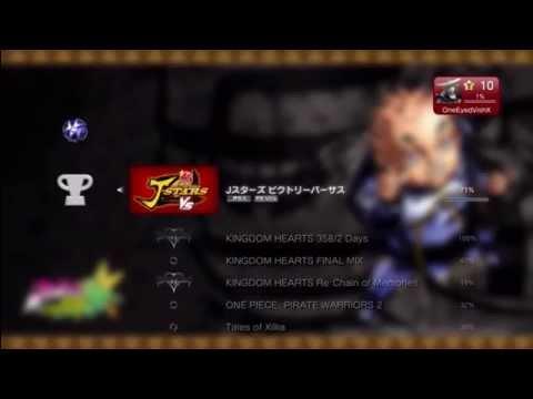 JoJo's Bizarre Adventure: All Star Battle - Shigekiyo Yangu XMB Theme