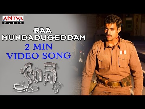 Raa Mundadugeddam 2 Mins Video Song || Kanche Movie Songs || Varun Tej, Pragya Jaiswal
