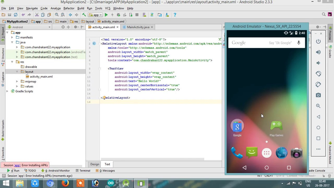 android studio build apk failed