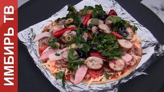 Пицца-лепешка на костре - Имбирь ТВ