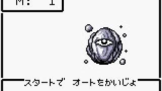 GBC Longplay [993] Daiku No Gensan III