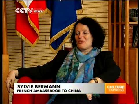 French ambassador to China Sylvie Bermann on prosperity of Sino-French cultural cooperation.