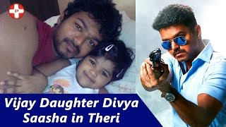 ilayathalapathy vijay daughter divya saasha in theri tamil movie nainika atlee samantha