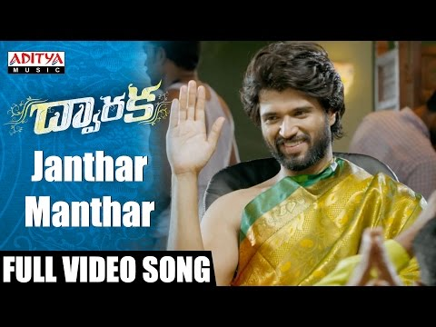 Janthar Manthar Full Video Song || Dwaraka Video Songs || Vijay Devarakonda, Pooja Jhaveri