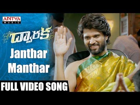 Janthar Manthar Full Video Song || Dwaraka Video Songs || Vijay Devarakonda, Pooja Jhaveri