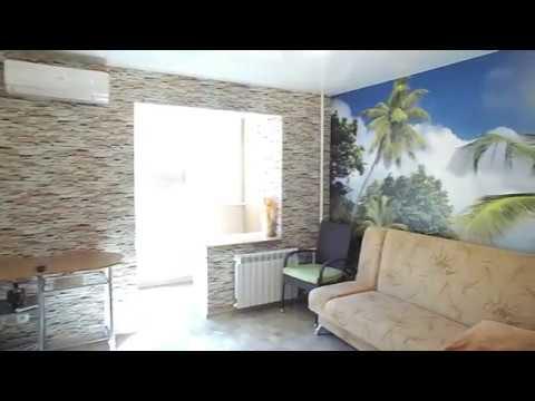 Купить 2-комнатную квартиру в ялте ул.Цветочная на АВИТО просто +79780964998