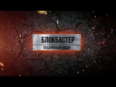 YouTube https://www.youtube.com/watch?v=1Qm06GQZIlw