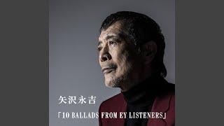 矢沢永吉 - アイ・ラブ・ユー,OK