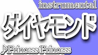 karaoke:https://youtu.be/fNBTaiawZD4 081-9089-5 ダイアモンド 作詞...