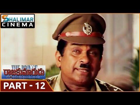 Raja Kumarudu  Telugu Movie Part 12\14    Mahesh Babu , Preity Zinta