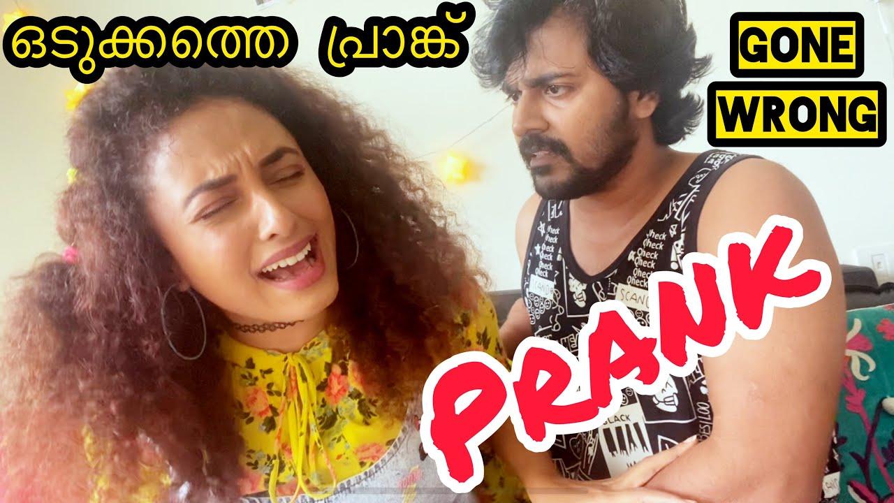Prank Troll 😮😱😨😡|  ഒടുക്കത്തെ പ്രാങ്ക് || Pearle Maaney| Srinish Aravind