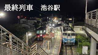 【シリーズ最終列車】高徳線線 JR池谷駅 鳴門線の分岐駅