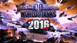 Wot: Планы WG на 2016 год (Wot 2016)(, 2015-12-28T15:22:14.000Z)