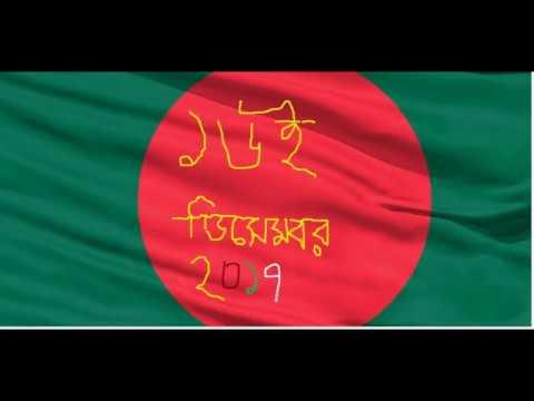 Victory Day Celebration 16 Dec 2017.Dxn Bangladesh Head office.