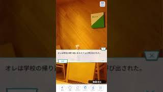 《乃木恋 届けこの想い》 イベント 衛藤美彩.