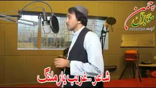 Norak chaman wala new 2017 songs uploaded by Ismail funny
