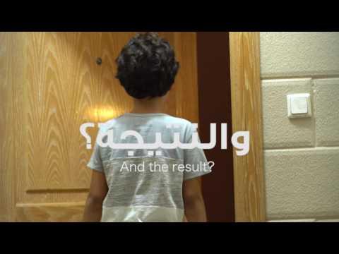 النسخة الكاملة  #سابع_جار Full Version #7th Neighbor