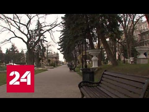 На Северном Кавказе закрыли все целебные источники - Россия 24