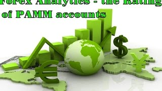 Forex Analytics - the Rating of PAMM accounts